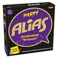 ALIAS Party: Скажи иначе Вечеринка 2 (2021)