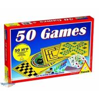 50 игр (50 games)