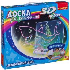 Доска для рисования с 3D эффектом Подводный мир