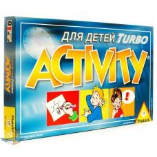 Настольная игра Активити Турбо для детей (Activity Turbo)