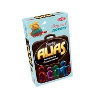 ALIAS Party: Вечеринка Скажи иначе. Компактная версия
