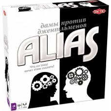 Настольная игра Элиас Дамы против джентльменов (Alias Ladies vs Gentlemen)