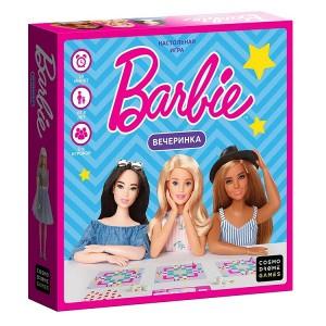 Barbie. Вечеринка