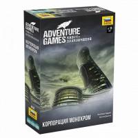 Adventure Games. Корпорация Монохром