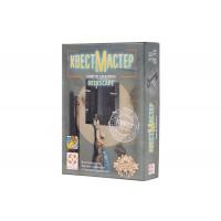 КвестМастер 7: Побег из Алькатраса