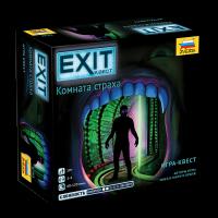 EXIT-КВЕСТ: Комната страха