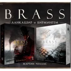 Набор игр Брасс: Ланкашир и Бирмингем (Brass)