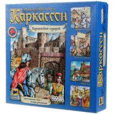 Настольная игра Каркассон. Королевский подарок (2-е рус. изд.)