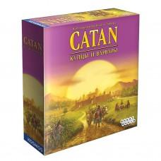 Настольная игра Catan: Купцы и варвары