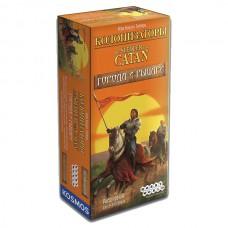 Настольная игра Колонизаторы. Города и Рыцари. Для 5-6 игроков
