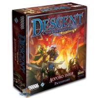 Descent. Логово Змея