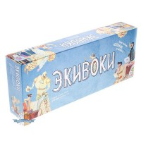 Настольная игра Экивоки (2-е издание)