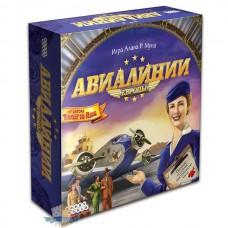 Настольная игра Авиалинии Европы