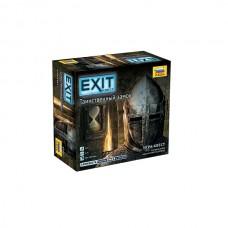 Настольная игра EXIT-КВЕСТ: Таинственный замок