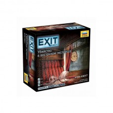 EXIT-КВЕСТ: Убийство в восточном экспрессе