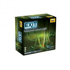 Настольная игра EXIT-КВЕСТ: Секретная лаборатория