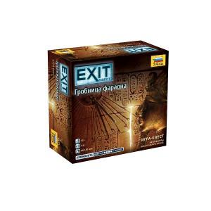 EXIT-КВЕСТ: Гробница Фараона