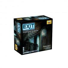 Настольная игра EXIT-КВЕСТ: Зловещий особняк