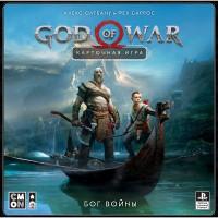 Бог войны (God of War) Карточная игра