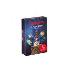 Настольная игра Имаджинариум Ариадна (набор карт)