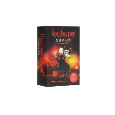 Настольная игра Имаджинариум Химера (набор карт)