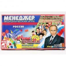 Менеджер России
