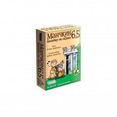 Настольная игра Манчкин 6,5 Бабайки из склепа