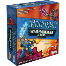 Настольная игра Манчкин Warhammer 40,000