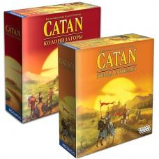 Набор игр Catan. Колонизаторы + Колонизаторы Города и рыцари
