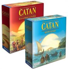 Набор игр Catan. Колонизаторы + Колонизаторы Мореходы