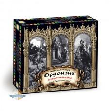 Настольная игра Ордонанс. Подарочный набор