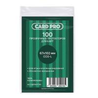 Протекторы Card-Pro CCG-L 67*102 мм. (100 шт.)