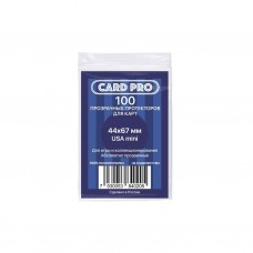 Протекторы Card-Pro  44*67 мм. (100 шт.)