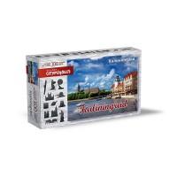 """Citypuzzles """"Калининград"""""""