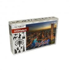 """Фигурный деревянный пазл Citypuzzles """"Дубай"""""""