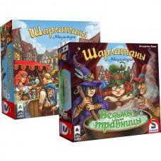Набор игр Шарлатаны из Кведлинбурга