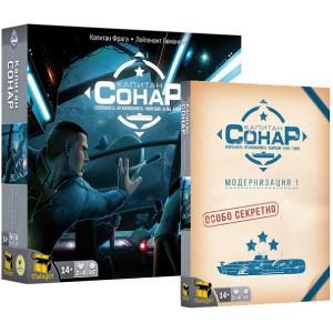 Капитан Сонар + Модернизация 1 (набор)