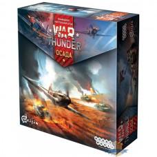Настольная игра War Thunder: Осада