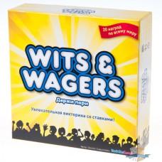 Настольная игра Держи пари (Wits & Wagers)