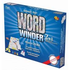 Настольная игра Word Winder (Игра в слова)