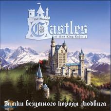 Настольная игра Замки безумного короля Людвига